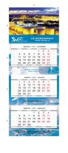 Календарь-2018