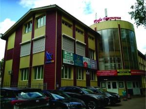 Здание офиса